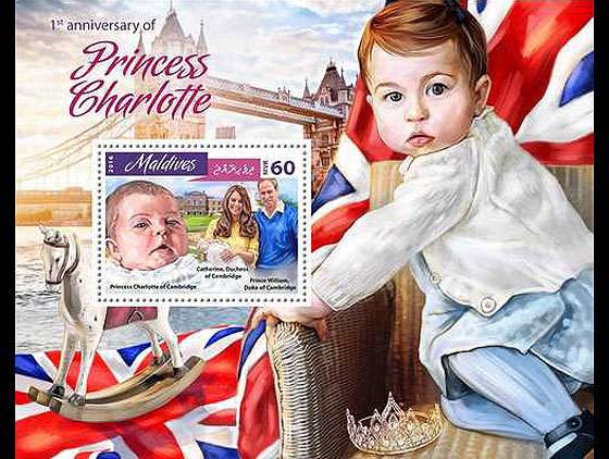 1st Anniversary of Princess Charlotte Miniature Sheet