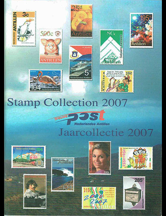 Year Pack 2007 Year Collections
