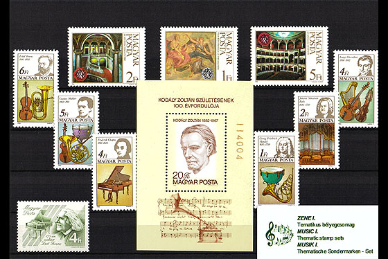 Thematic Stamp Sets- Music I  Collectibles
