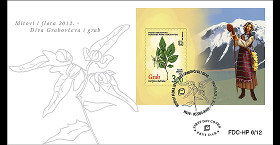 Myths and Flora 2012 - Diva Grabovčeva and hornbeam First Day Cover
