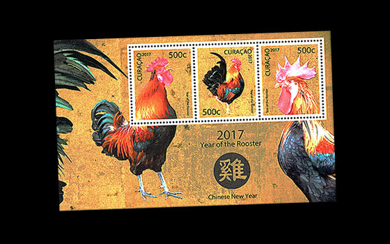 Year of the Rooster SI