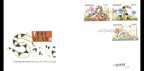 Year of the Snake (FDC-S) First Day Cover