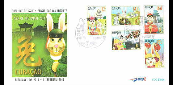 Year of the Rabbit First Day Cover