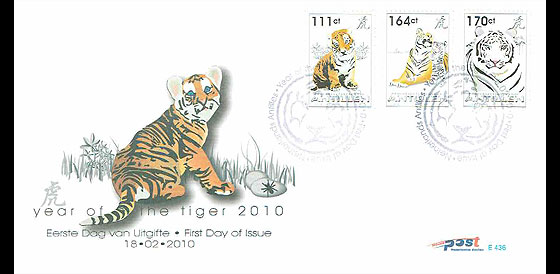 Year of the Tiger First Day Cover