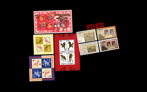 Chinese Lunar Year Pack Offer + FREE issue