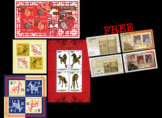 Chinese Lunar Year Pack Offer + FREE issue Collectibles