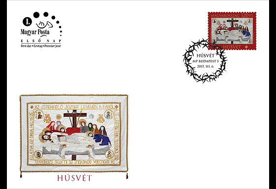 Easter 2017 First Day Cover