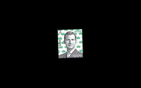 Definitives - HM King Felipe VI SI