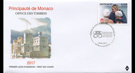 5th Anniversary of the Princess Charlene of Monaco Foundation First Day Cover