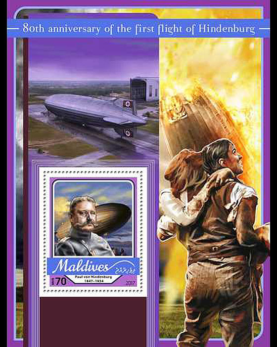 80th anniversary of the first flight of Hindenburg Miniature Sheet