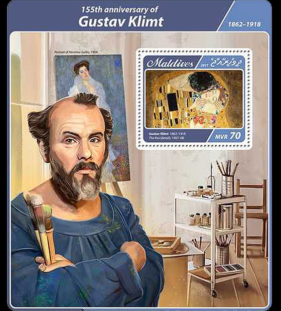 155th anniversary of Gustav Klimt Miniature Sheet