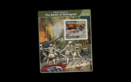 75th anniversary The Battle of Stalingrad