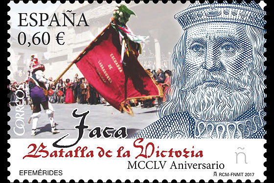 MCCLV Anniversary of the Battle of Victory Set