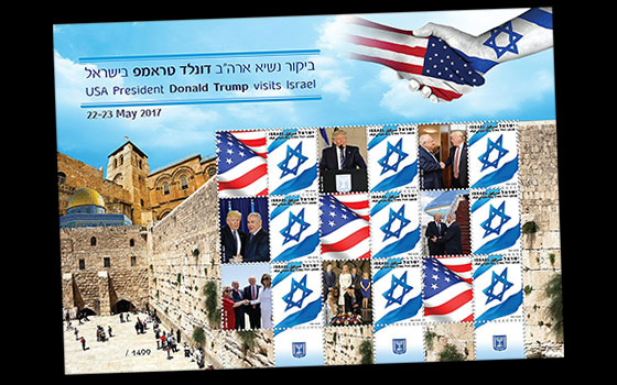 My Own Stamp - USA President Donald Trump visits Israel