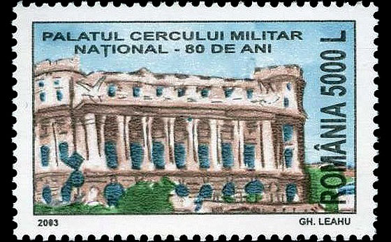80 Years - The National Military Palace Set