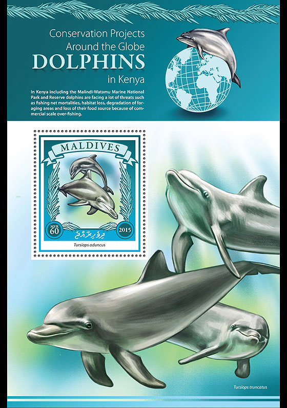 Dolphin Conservation in Kenya Miniature Sheet