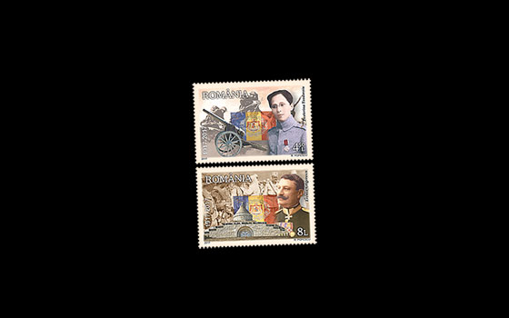 Romanian Postage Stamp Day – 1917 – They shall not pass! SI