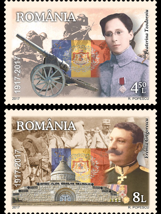 Romanian Postage Stamp Day – 1917 – They shall not pass! Set