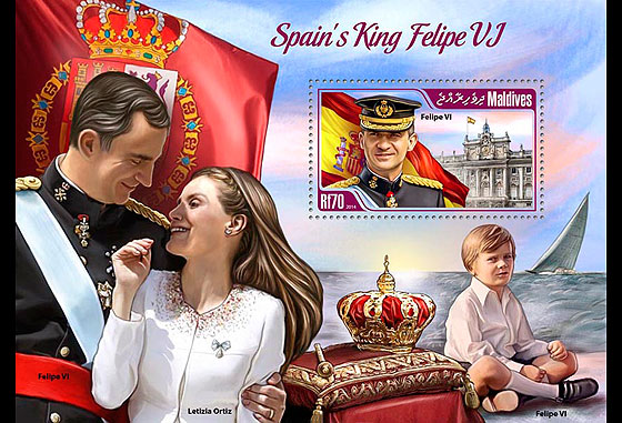 Spain's King Felipev Miniature Sheet