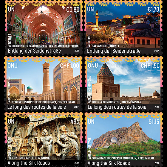2017 World Heritage - UNESCO Along the Silk Roads - (3 Offices) - (Set Mint) Set