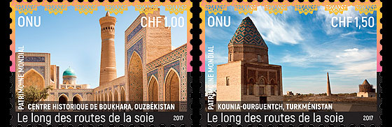 2017 World Heritage - UNESCO Along the Silk Roads - (Geneva) - (Set Mint) Set