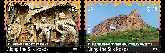 2017 World Heritage - UNESCO Along the Silk Roads - (New York) - (Set Mint) Set