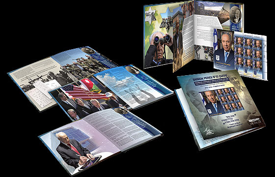 Tribute to Shimon Peres Stamp Booklet