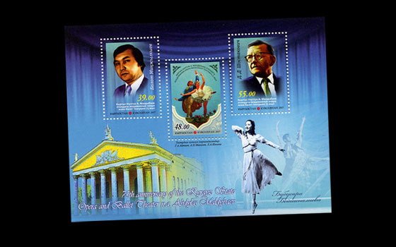 75th Anniversary of the Kyrgyz State Opera and Ballet Theatre