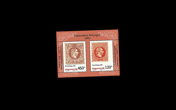 150 Years of Hungarian Stamp Issuance II - Hungary-Austria Joint Stamp Issue SI