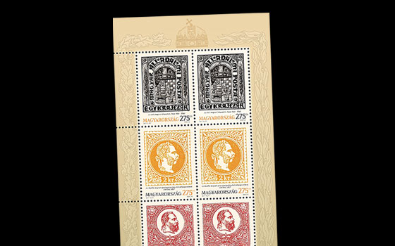 150 Years of Hungarian Stamp Issuance I - Special Editions & Stamp Set SI