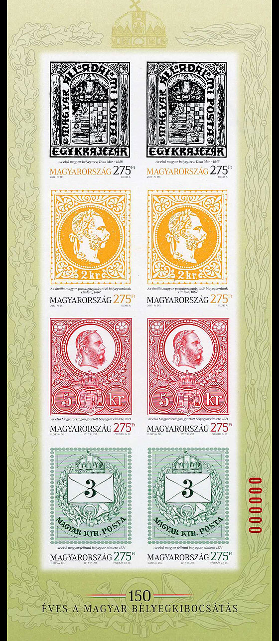 150 Years of Hungarian Stamp Issuance I - (Red-Numbered Imperforated M/S) Miniature Sheet
