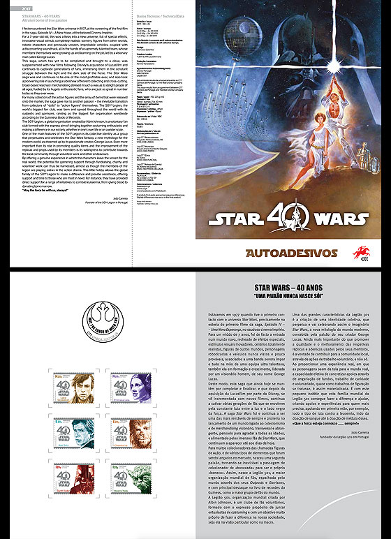 Star Wars - 40 years (Self-Adhesive) Special Folder