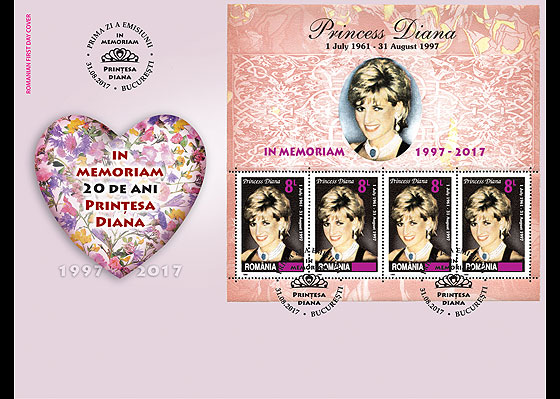 Princess Diana, In Memoriam, 20 years First Day Cover