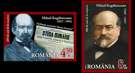 Mihail Kogalniceanu, 200 Years since his Birth Set