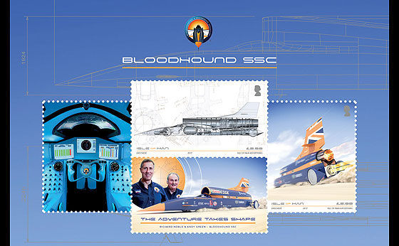 BLOODHOUND SSC Miniature Sheet