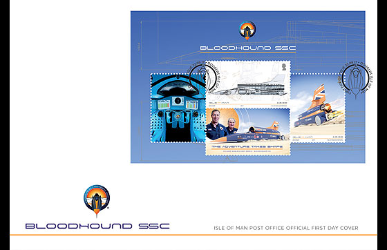 BLOODHOUND SSC First Day Cover