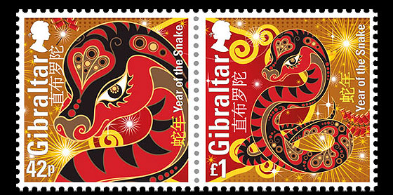 Year of the Snake 2013 Set