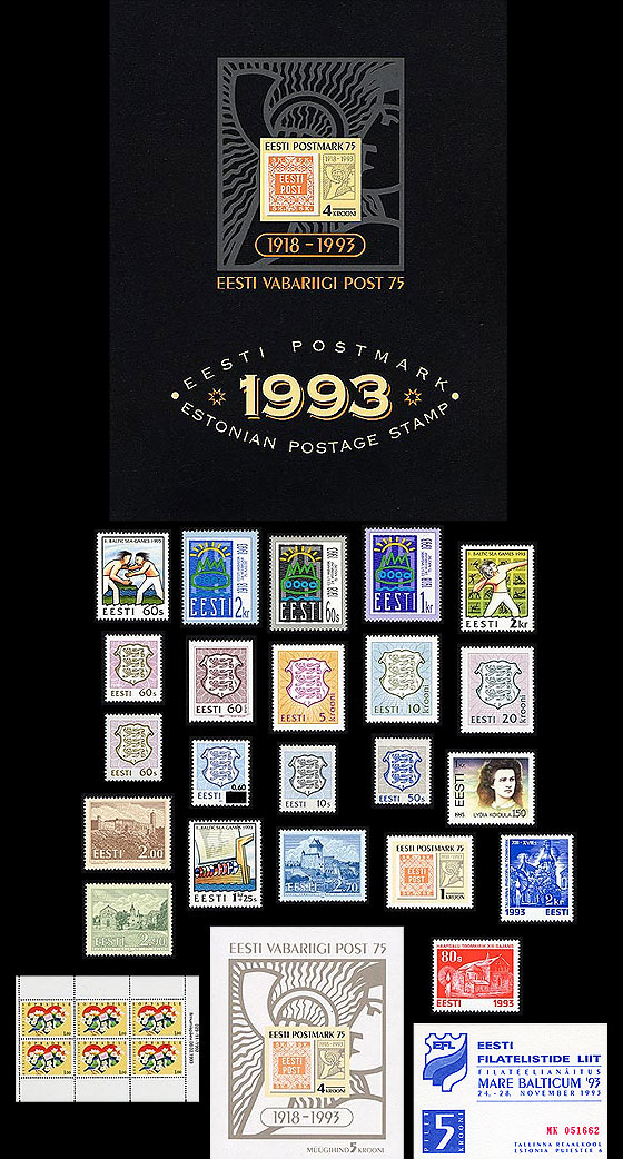 Year Set 1993 Year Collections