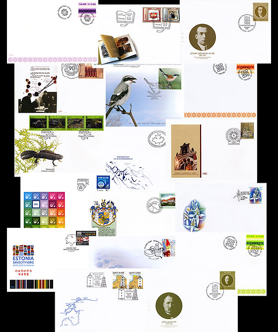 FDC 2010 Year Set First Day Cover