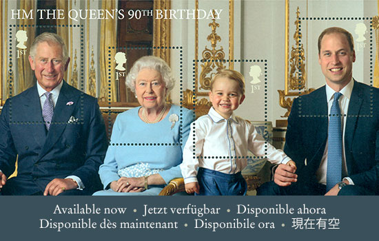 HM The Queen's 90th Birthday Set