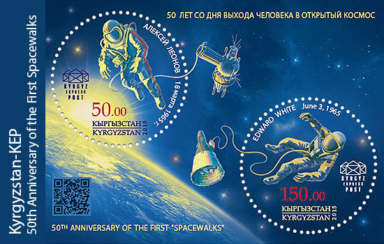 50th Anniversary of the First Spacewalks