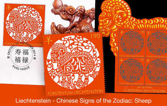 Chinese Signs of the Zodiac: Sheep- (Stamp Mint)